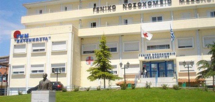 Η Λαϊκή Συσπείρωση Μεσολογγίου στηρίζει τα δίκαια αιτήματα των εργαζομένων του Γενικού Νοσοκομείου Μεσολογγίου