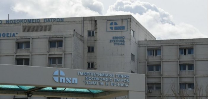 Αυξάνονται τα κρούσματα σε παιδιά στονοσοκομείο του Ρίου – Νοσηλεύονται από Αγρίνιο, Μεσολόγγι, Ναύπακτο – 49 ημερών ο μικρότερος ασθενής