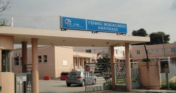 Σοκ στην Αμαλιάδα: Νεκρό 31χρονο παλικάρι