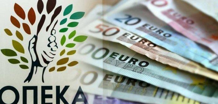 ΟΠΕΚΑ: Πότε πληρώνονται τα επιδόματα