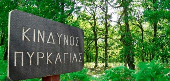 Η Διεύθυνση Περιβάλλοντος και Πρασίνου του Δήμου Αγρινίου ενόψει της αντιπυρικής περιόδου
