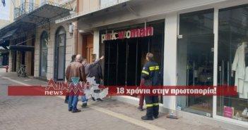 """Μεσολόγγι: Κάηκε κατάστημα ρούχων –  """"Να  φυλαχθούν οι εμπορικοί δρόμοι"""" θέλει ο Εμποροβιομηχανικός"""