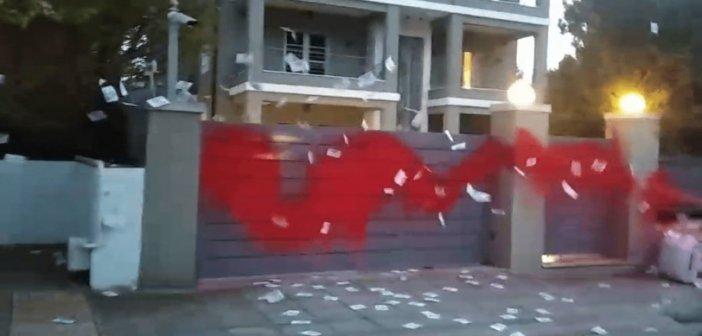 Παρέμβαση του φεμινιστικού Ρουβίκωνα στο σπίτι Ευαγγελάτου-Στεφανίδου (pic & vid)