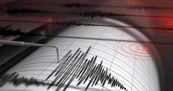 """Σεισμός 2.6 R στην Πάτρα – """"Ταρακούνησε"""" και την Αιτωλοακαρνανία"""