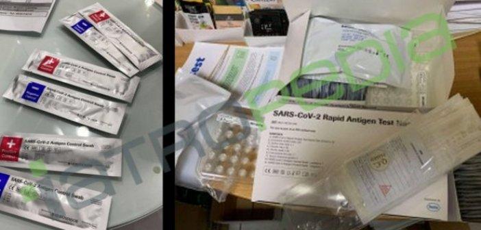 Τα νέα self test δεν έφτασαν στα χέρια των φαρμακοποιών σε ατομικές συσκευασίες
