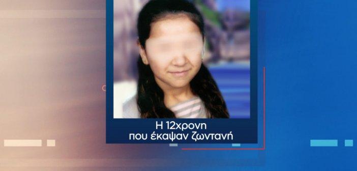 Καμίνια: Προσπάθησε να βιάσει 12χρονη και την έκαψε – Στον ανακριτή υπόθεση 10 χρόνια μετά