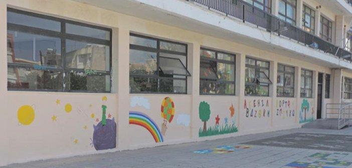 Ενεργειακή αναβάθμιση  11ου & 17ου Δημοτικού  Σχολείου και  11ου Νηπιαγωγείου  Δήμου Αγρινίου