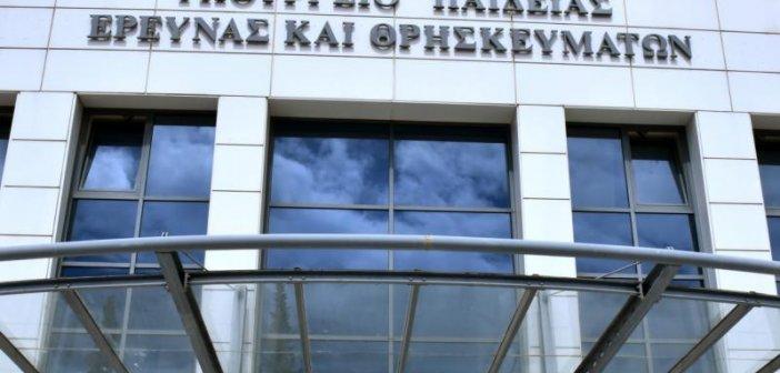Ο πρόεδρος της ΕΘΑΑΕ «αντίβαρο» στις πολιτικές παρεμβάσεις για τα Τμήματα