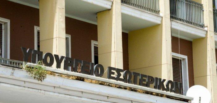 Άνω – κάτω οι Δήμοι: Εξανίσταται η Αυτοδιοίκηση με την ΚΥΑ στο «Αντώνης Τρίτσης»