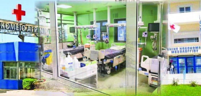 Άρχισαν οι διακομιδές σε ΜΕΘ γειτονικών νοσοκομείων – 'Έκρηξη νοσηλειών