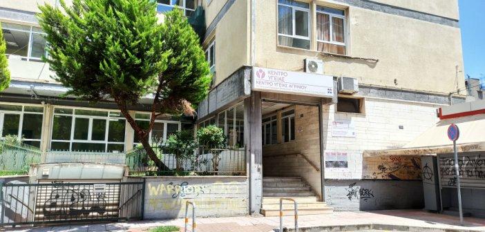 Κέντρο Υγείας Αγρινίου: Το μεγαλύτερο εμβολιαστικό κέντρο της Αιτωλοακαρνανίας στο «κόκκινο»