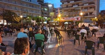 Εκδήλωση από το Ε.Κ.Α. στο Αγρίνιο – Αύριο η απεργιακή συγκέντρωση για την Εργατική Πρωτομαγιά (ΦΩΤΟ+VIDEO)