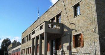 Έκλεισε το Παπαστράτειο Γυμνάσιο Αγρινίου