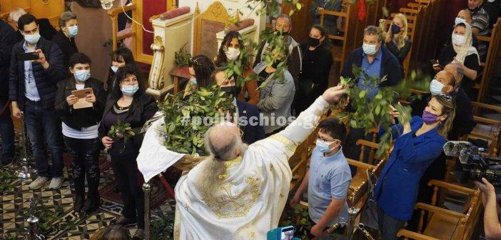 Χίος: Η πρώτη Ανάσταση – Ο παπα Γουρλής έστειλε το χαρμόσυνο μήνυμα