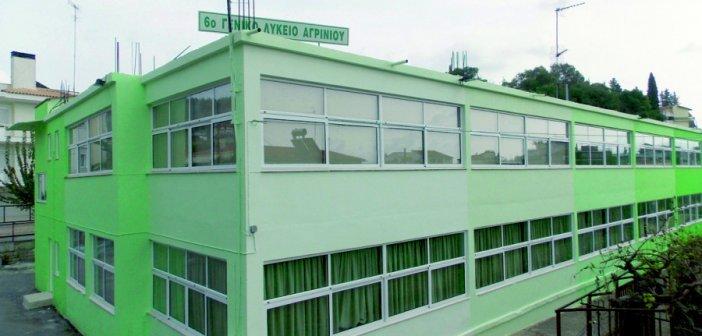 Απάντηση για τη μη μετατροπή του 6ου Λυκείου Αγρινίου και του Γυμνασίου Αγίου Κωνσταντίνου σε πρότυπα σχολεία