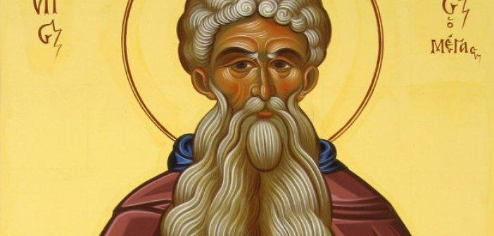 Σήμερα 08 Μαΐου εορτάζει ο Όσιος Αρσένιος ο Μέγας