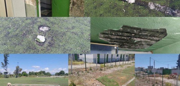Εικόνες πλήρης απαξίωσης και εγκατάλειψης στο γήπεδο Νεοχωρίου