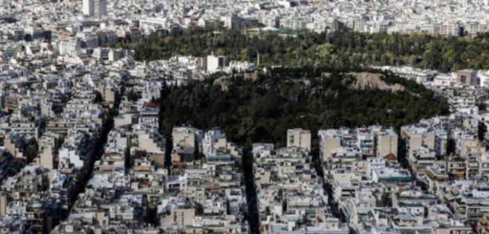 Κτηματολόγιο: Διευκολύνσεις για τους ιδιοκτήτες ακινήτων – Απλοποιείται η υποβολή των αιτήσεων διόρθωσης
