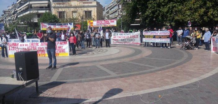 Αγρίνιο: Στο συλλαλητήριο του Εργατικού Κέντρου ο Σύλλογος Υπαλλήλων της Π.Ε. Αιτωλοκαρνανίας