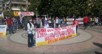 """Αγρίνιο: Απεργιακή συγκέντρωση στην πλατεία Δημοκρατίας – Η πρώτη """"μάχη"""" ενάντια στο νομοσχέδιο Χατζηδάκη (εικόνες)"""