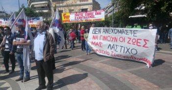 """Εργατικό Κέντρο Αγρινίου: """"Η εκμετάλλευση δε διορθώνεται, καταργείται"""" – Νέα απεργία για το εργασιακό"""