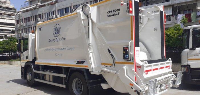 Δήμος Αγρινίου: Αποκτήθηκαν τρία νέα απορριμματοφόρα – Εκσυγχρονίζονται οι υπηρεσίες καθαριότητας