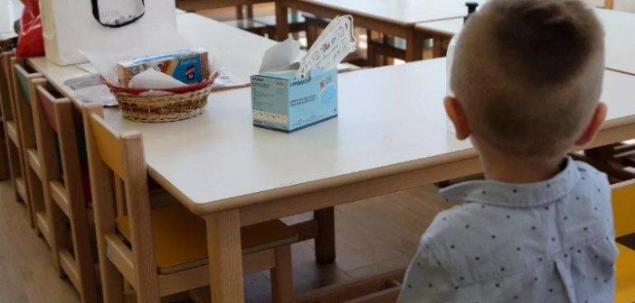 Δήμος Ξηρομέρου: Κλειστό τμήμα νηπιαγωγείου λόγω επιβεβαιωμένου κρούσματος – Απαιτείται το μέγιστο της υπευθυνότητας μας