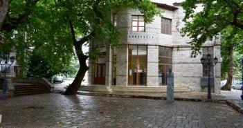 Θέρμο: Ομόφωνο ψήφισμα του Δημοτικού Συμβουλίου για την παραμονή του Ταχυδρομείου