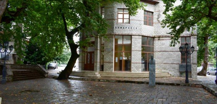 Δήμος Θέρμου: Έναρξη εκπόνησης του Επιχειρησιακού Προγράμματος