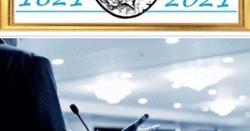 Παράταση υποβολής περιλήψεων για το 1ο Συνέδριο Ιστορίας του Ξηρομέρου