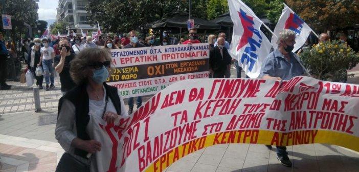 """Εργατικό Κέντρο Αγρινίου: Νέο συλλαλητήριο την Παρασκευή για τους """"αντεργατικούς νόμους"""""""