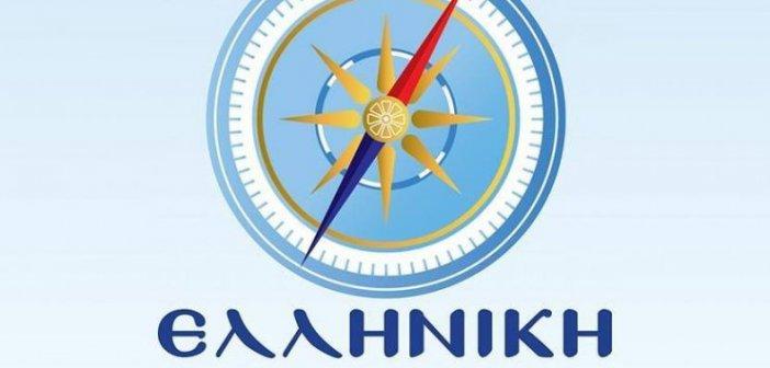 """Ελληνική Λύση: """"Ανάγκη επισκευής και ανάδειξης του επικίνδυνου κτιρίου του ΟΤΕ στο Μεσολόγγι"""""""