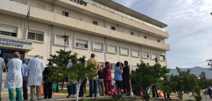 Νοσοκομείο Μεσολογγίου: Αναφορά στον Εισαγγελέα από τους εργαζόμενους για το συγχρωτισμό στο εμβολιαστικό κέντρο