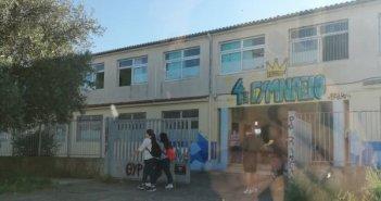 Αγρίνιο: Πρόσθετα υγειονομικά μέτρα ζητούν δάσκαλοι και καθηγητές
