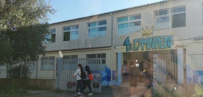 """Β' ΕΛΜΕ Αιτωλοακαρνανίας: """"Αγωνία για το άνοιγμα των σχολείων"""""""