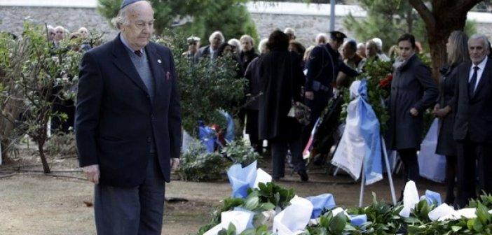 Πέθανε ο Ισαάκ Μιζάν ο τελευταίος επιζήσας του Άουσβιτς από την Ισραηλιτική Κοινότητα Άρτας