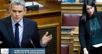 Επικοινωνία του Κ.Καραγκούνη με την υπουργό Παιδείας για τις προϋποθέσεις εισαγωγής σε ΑΕΙ μαθητών που έχουν χάσει και τους δύο γονείς τους