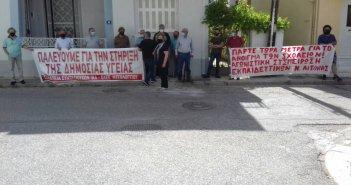 Μεσολόγγι: Παράσταση διαμαρτυρίας για τον τρόπο που άνοιξαν τα σχολεία