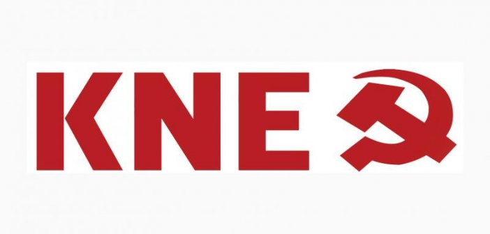ΚΝΕ Τομεακή Οργάνωση Αιτωλοακαρνανίας: Απάντηση σε ανακοίνωση της ΟΝΝΕΔ Αιτωλοακαρνανίας