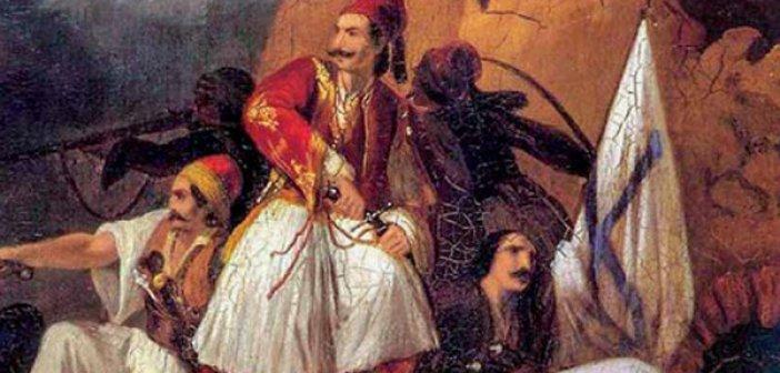 Δήμος Ξηρομέρου: Έκδοση επετειακού τετραδίου για τον εορτασμό των 200 χρόνων από το 1821