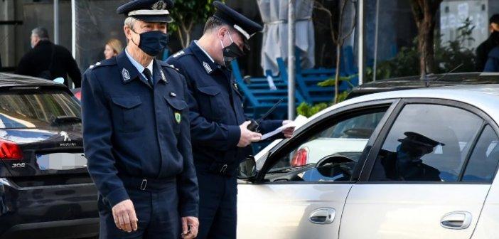 Πάνω από 90.000 οι έλεγχοι για τα μέτρα: 532 παραβάσεις το Μεγάλο Σάββατο -Δύο συλλήψεις