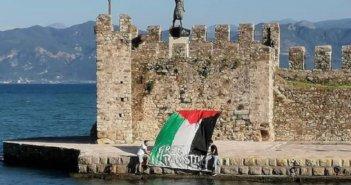 Ναύπακτος: Σήκωσαν πανό για την Παλαιστίνη και τους έγινε έλεγχος μετακίνησης
