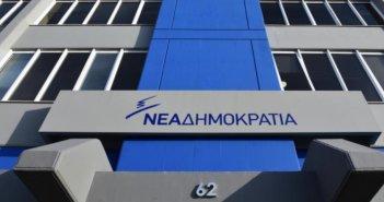 Σκληρή επίθεση ΝΔ σε ΣΥΡΙΖΑ για Αχτσιόγλου, Κόκκαλη και fake news για τον εμβολιασμό