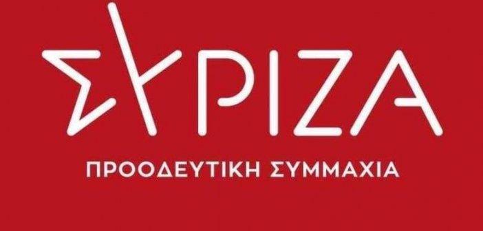 ΣΥΡΙΖΑ Μεσολογγίου: Πιο επίκαιρο παρά ποτέ το μήνυμα της Εργατικής Πρωτομαγιάς