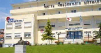 Μεσολόγγι: Δεν πραγματοποιούνται μοριακά τεστ αύριο Κυριακή στο Νοσοκομείο