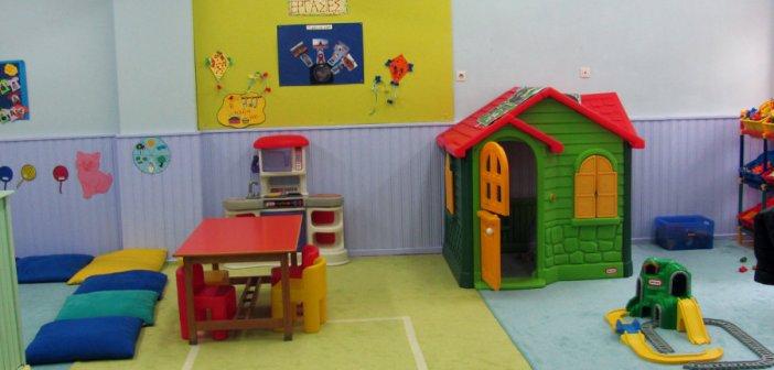 Μεσολόγγι: Πώς θα γίνονται οι εγγραφές και επανεγγραφές στους δημοτικούς βρεφικούς και παιδικούς σταθμούς