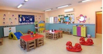 Δήμος Αμφιλοχίας: Εγγραφές και επανεγγραφές νηπίων στους Παιδικούς Σταθμούς από 17 έως 31 Μαΐου