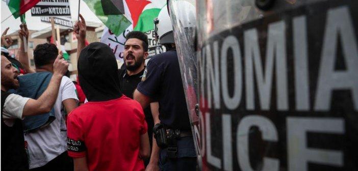 Αθήνα: Τρεις συλλήψεις στην πορεία αλληλεγγύης στον παλαιστινιακό λαό