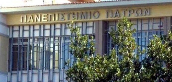 """Το Πανεπιστήμιο """"χαίρεται"""" για τη πρωτιά στη μείωση των εισακτέων"""