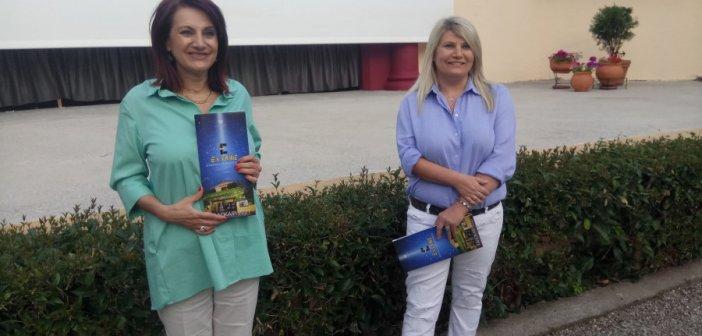 """Καλοκαίρι με τα φώτα στραμμένα στον """"Ελληνίς"""" – Παρουσίαση προγράμματος με πολλές εκπλήξεις!"""